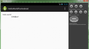 android_helloworld