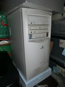 PC-Gateway