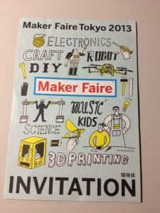 MFT2013_INVITATION