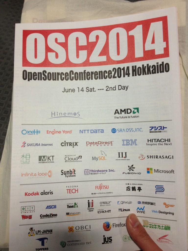 OSC2014