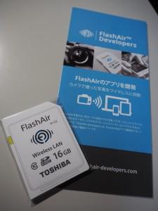 OSC2014_FlashAir